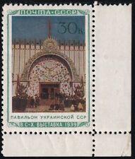 1940 Soviet Russia USSR CV$12 Mi 767 WWII MNH**