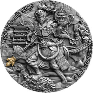 2020 $5 Four Heavenly Kings - Duowentian 2oz Silver High Relief Coin