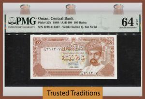 TT PK 22b 1989 OMAN CENTRAL BANK 100 BAISA SULTAN Q. BIN SA'ID PMG 64 CHOICE UNC