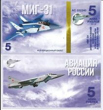 Russia banknote 5 fighter planes 2015