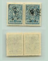 Armenia 1920 SC 212 mint black Type F or G on black C pair . e9460