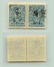 Armenia 1920 SC 212 mint black Type F or G on black C pair . e9460