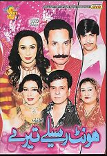 HONT RASEELAY TERE - PAKISTANI COMEDY STAGE PLAY - DVD