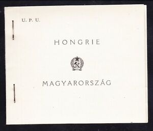 HUNGARY 1949 UPU Booklet containing 2 panes 6 x 60 fi 6x1fo - unmounted mint.