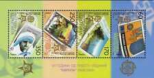 Mazedonien 370/73 Block 13 ** 50 J. Europamarken Michel 35,00 (2427)