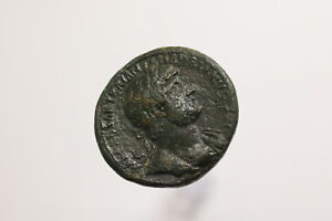 HADRIAN SESTERTIUS SPES DIPPED RARE NOT RECORDED IN SEABY A97 #RZ3835