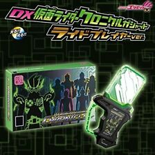 Bandai Kamen Rider EX-AID DX Chronicle Gashat Ride-Player ver. Japan F/S