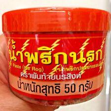 "Thai Hot Chili Paste ""Na-Rog"" Dried Fish flavored crushed chili mixed 50 g.x 2"
