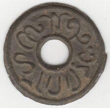 Palembang Tin Pitis Coin | Coins | Pennies2Pounds
