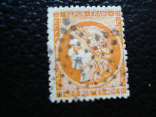 FRANCE - timbre yvert et tellier n° 38 obl (A15) stamp french (A)