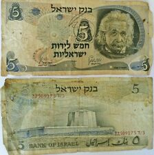 Israel 5 Lira Pound Banknote 1968 Albert Einstein Paper Money Old Rare Vintage