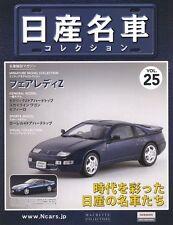[MODEL+BOOK] Nissan meisha collection vol.25 1/43 Fairlady Z Z32 GCZ32 300ZX