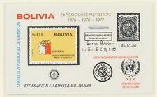 BOLIVIA 1975, Apollo-Sojuz, UNO, Zeppelin, Philately very scarce suberb U/M MS