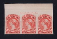 Canada #FB19P (1865) 2c Bill Issue PLATE PROOF IMPRINT Strip