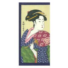 Japanese Ukyoe Fujin W/Uchiwa Fan Design Saifu Rice Paper Wallet/ Made Japan