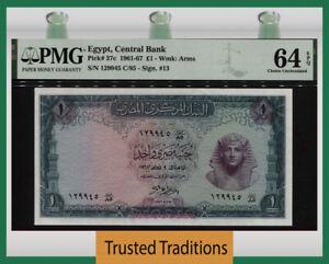 TT PK 37c 1961-67 EGYPT CENTRAL BANK 1 POUND TUTANKHAMEN PMG 64 EPQ CHOICE UNC