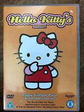Hello Kitty's Paradise - Happy Birthday Papa And Four Other Stories  | UK DVD
