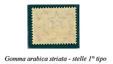 ITALIA REP. - Segnatasse - 1957 - Filigrana stelle  1° tipo, gomma arabica stria