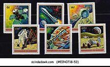 BURUNDI - 1972 SPACE EXPLORATION - 6V - MINT NH