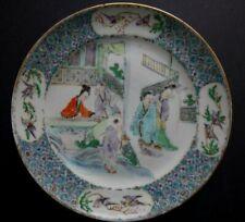 Assiette porcelaine Canton famille verte Chine Fine chinese porcelain plate XIX