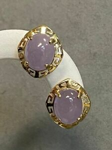 14K YELLOW GOLD OVAL LAVENDER JADE SOLITAIRE EARRINGS!