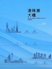 Hong Kong 2018 MNH Zhuhai Macao Bridge JIS China 9v M/S Coll Pack Bridges Stamps