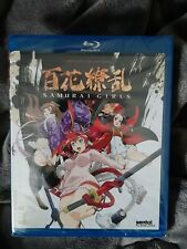 Samurai Girls: Complete Collection (Blu-ray Disc, 2011, 2-Disc Set)