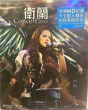 Janice Vidal 衛 蘭 - Fairy Concert 2010 (BLU-RAY) All Region
