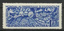 RUMÄNIEN/ Volkstanz MiNr 1661 **