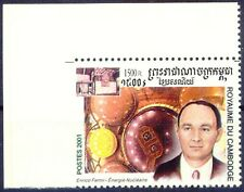 CAMBODIA 2001 1500R Enrico Fermi Nobel laureate U/M VARIETY PARTLY IMPERFORATED