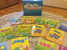 Chinese  language Learning Book/CD Set , New!