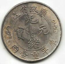 China 1 Yuan Nickel @ Copy @ Repro @ Nº 1 @