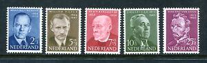 x0193 - NETHERLANDS 1954 Semi-Postal Set B264-8. Mint MNH