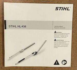 STIHL HL-KM User Manual