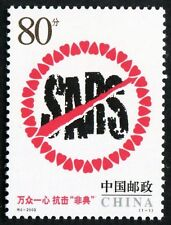 China Stamp 2003 T4 S4 United as One in Fighting against SARS 非典 MNH