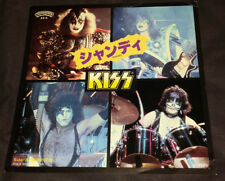 Kiss: 7'' Japan picture sleeve 45 ( Shandi) 1980