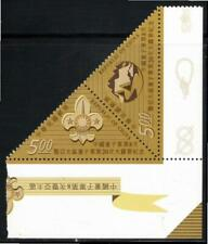 Rep of China Taiwan 1998 #3186Ab Corner Inscription Set Jamboree Scouts  MNH OG