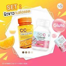 Set SOQ Gluta & Collagen + CC Nano Vitamin C and Zinc Whiten Brighten Skin