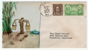 USA - China, Maine 1938 Hand Painted / Illustrated ART Cachet Cover -