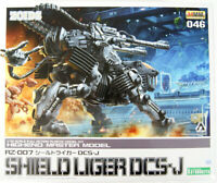 Kotobukiya HMM ZD-129 Zoids RZ-007 Shield Liger DCS-J 1/72 scale kit
