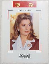 CATHERINE DENEUVE La Reine Blanche MOVIE PROGRAM BOOK 1993 RARE JAPAN F/S