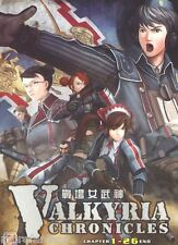 DVD Valkyria Chronicles Tv 1–26 End  + Free1 anime DVD