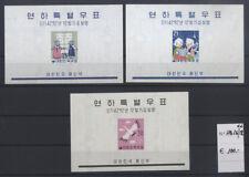 KOREA, SOUTH - BLOCKS 16/18 ** MNH  -  Christmas