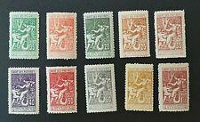 Fiscal Fiscaux 10 timbres Droit des Pauvres Neufs gomme d'origine sans charnière