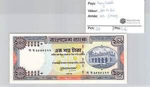BILLET BANGLADESH - 100 TAKA (1981)