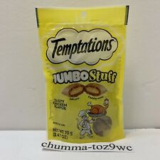 TEMPTATIONS JUMBO STUFF Cat Treats All Cats Love:) BRAND NEW FACTORY SEALED! DS!