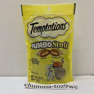 "TEMPTATIONS ""JUMBO STUFFED"" Cat Treats All Cats Love:) Factory Direct! (NWT!)"