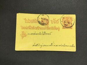 MOMEN: THAILAND STAMPS POSTCARD LOT #3083