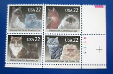 Sc # 2372-2375 (2375a) ~ Plate # Block ~ 22 cent Cats Issue (ch13)