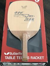 Butterfly Ryu Seung Min RSM Table Tennis Blade New 蝴蝶絕版柳承敏 Sealed